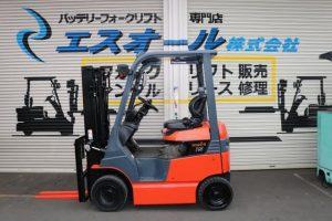 Xe nâng điện 4 bánh Toyota 7FB15